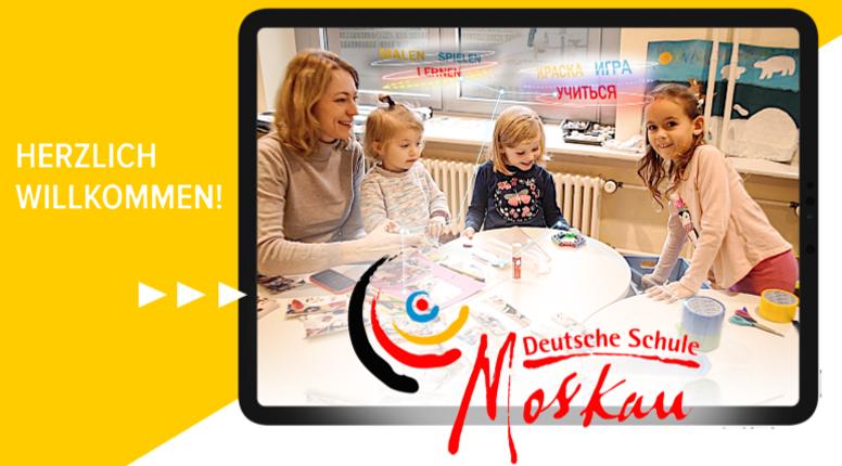 Karriere im Kindergarten der Deutschen Schule Moskau