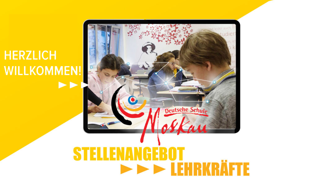 Stellenangebot Deutschlehrer(in)